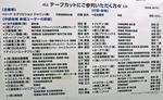 20180412monodukuri02.jpg