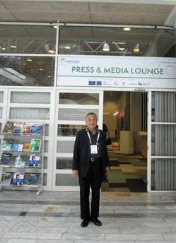 presscenter.jpg