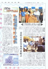 p21kiji.jpg