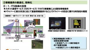 sintoumei3.jpg