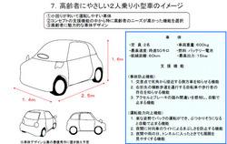 oldcar1.jpg