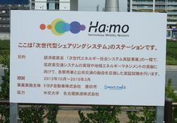 hama02.jpg