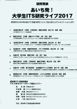 itsworlddaigaku01.jpg