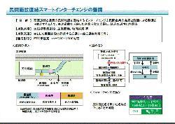 smarticmie02.JPG