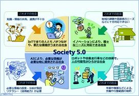 society05.jpg