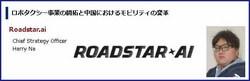 automotovenagoyakouen01.JPG