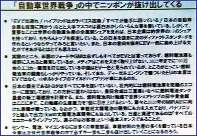 izumiya2.jpg