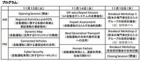 program2.JPG