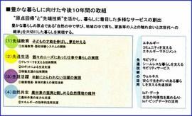 toyotamirai02.jpg