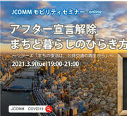 jcomm00.jpg