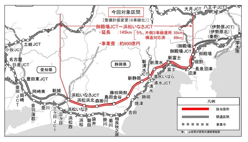 http://www.its-p21.com/information/images/20180802sintoumei6line02.jpg