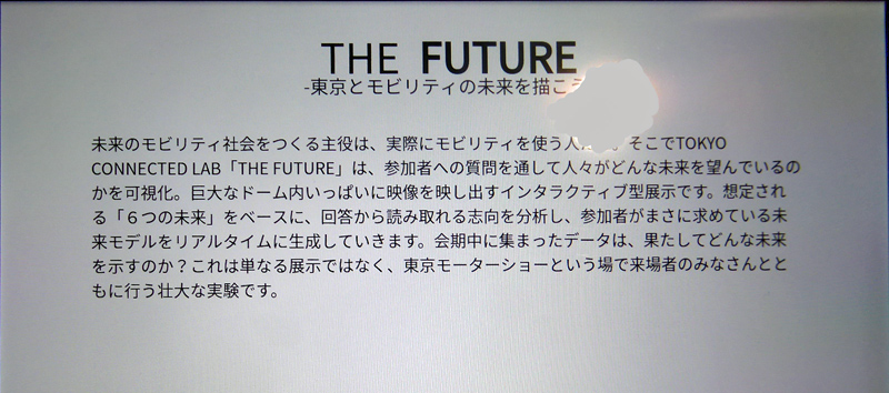 http://www.its-p21.com/information/images/TMSthe%20future02.jpg