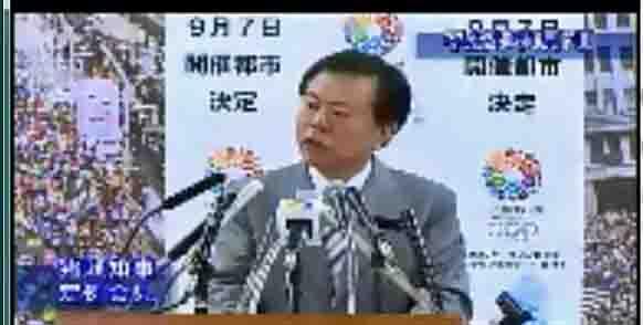 http://www.its-p21.com/information/images/tokyogovener.jpg